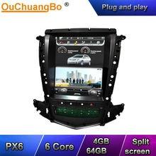 Ouchuangbo android 81 мультимедийный плеер радио для srx 2009