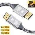 Кабель Displayport 8K DP 1,4 кабель для Xiaomi TV Box PS4 аудио-видео кабель для ПК ноутбука проектор 1 м 2 м 3 м 5 м DP кабель