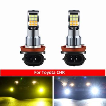 2PC H11 H8 Car LED Bulbs Driving Dual Color Fog Light Lamp Bulb For Toyota CHR C-HR 2017 2018 2019 2020 Car Fog Light Styling