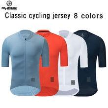 YKYWBIKE hombres Jersey de Ciclismo MTB Maillot bicicleta camisa Jersey para descensos de alta calidad Pro equipo Tricota ropa de bicicleta de montaña