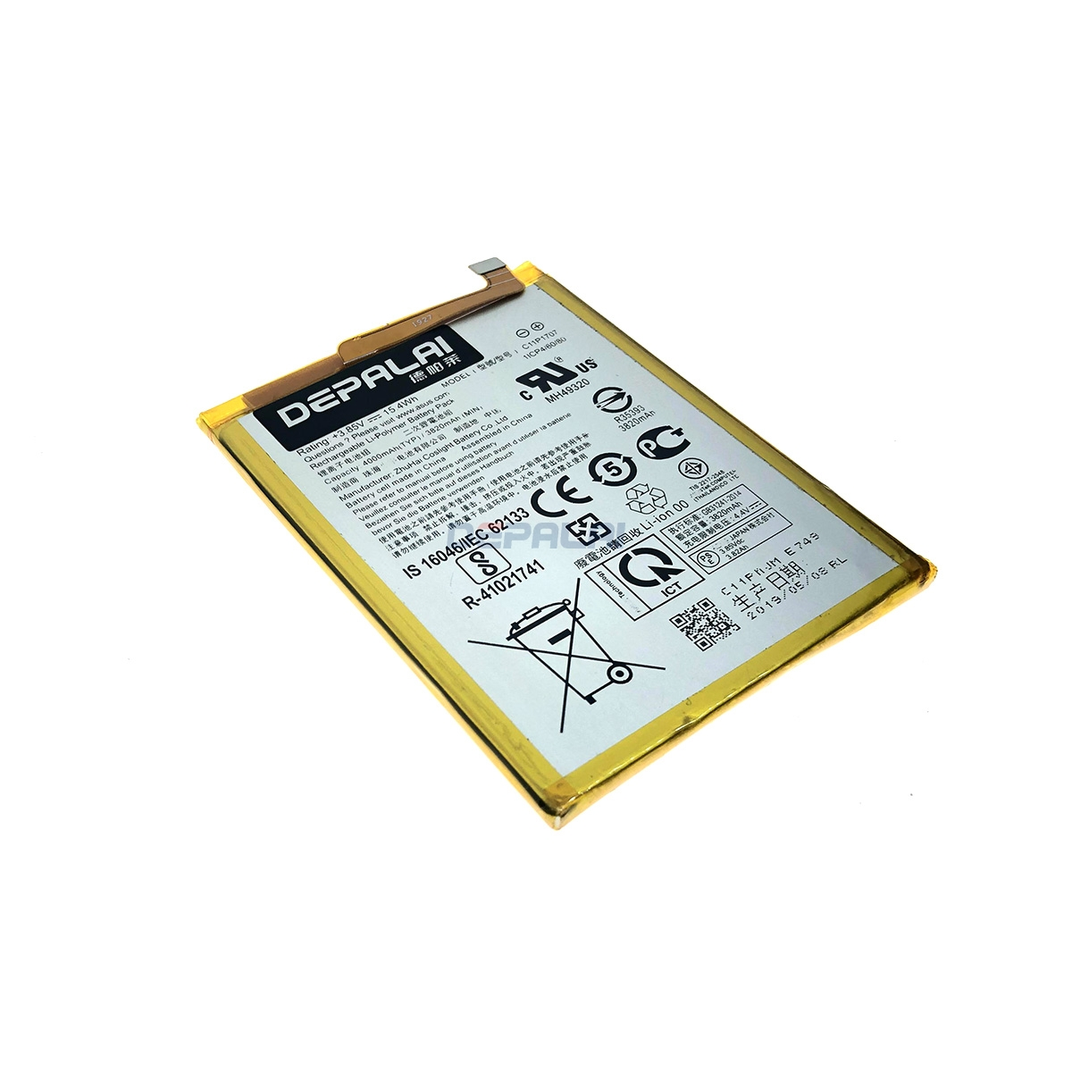C11P1707 Phone Battery For ASUS Zenfone Max M1 ZB555KL X00PD 4040mAh High Capacity image