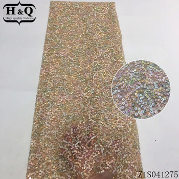 H&Q yellow african sequins lace fabric 2020 high quality embroidered nigerian tulle fabrics 5 yards french net laces for sewing