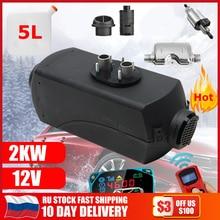 Calentador de estacionamiento de aire diésel para coche de 12V y 2 kW, interruptor de Monitor de Control remoto LCD + silenciador para camiones, calentador de remolque de autobús