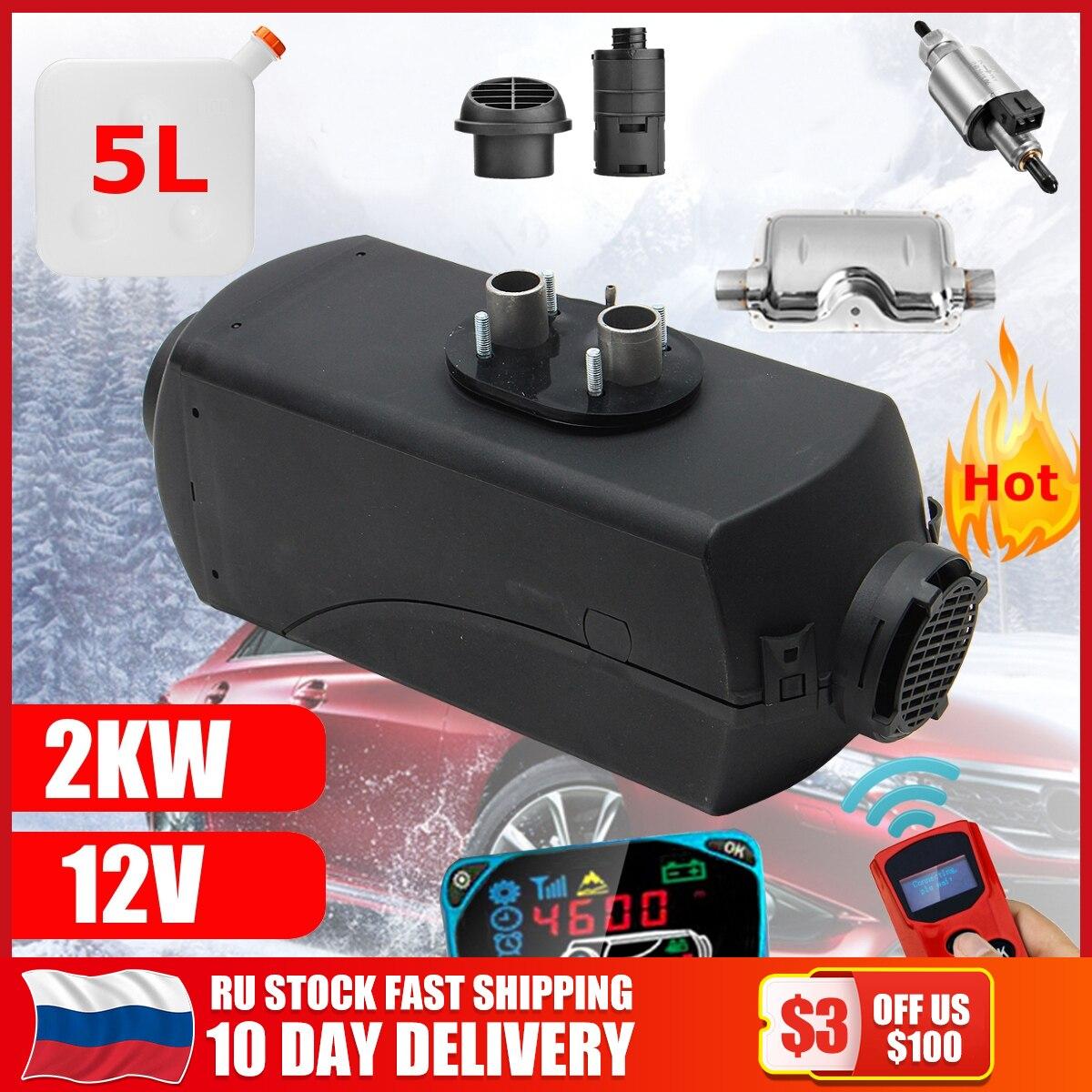 12V 2KW samochód diesel powietrzna nagrzewnica postojowa podgrzewacz samochodowy pilot z wyświetlaczem LCD przełącznik monitora + tłumik do ciężarówek autobus przyczepa grzejnik
