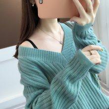 Свитер женский пуловер свободные свитера 2020 Женский весенне
