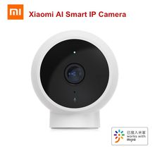 Xiaomi AI Smart IP Camera 1080P HD 170° Angle IP65 IR Night Version Two-way Audio WiFi Outdoor Surveillance Camera(China)