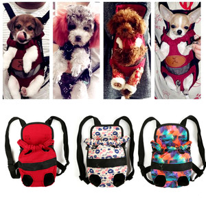 Pets Cat Dog Carries Travel Backpack Adjustable Pet Front Back Backpacks Cat Dog Carrier Bags Legs Out(China)