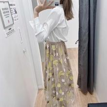 khaki Elascity mesh floral embroidery print Long skirt SF