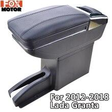 2018 칼리나 팔 나머지 회전 가능한 팔걸이 중앙 내용 2013 2,014에서 2,012 사이 차 저장 상자 라다 GRANTA