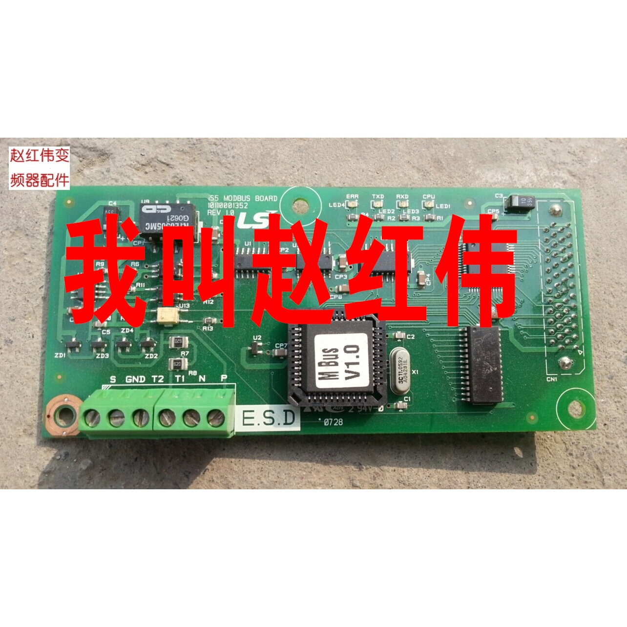Non-new Second-hand LS Electric LG Inverter IS5 Series MODBUS B0ARD Communication Card Communication Card DP Card