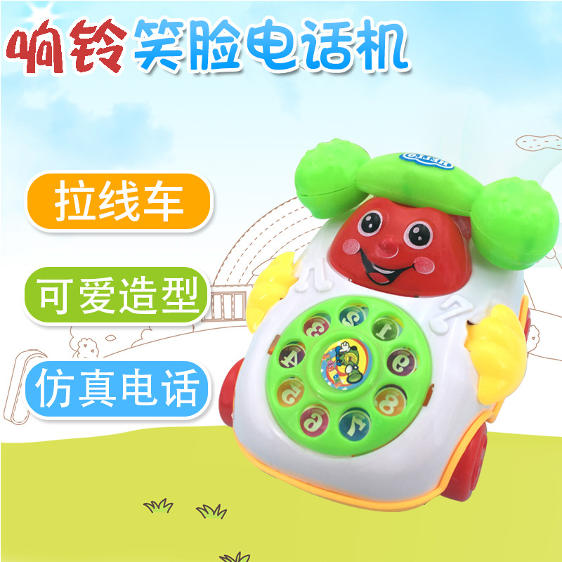 Hot Sales Small Bell Bracing Wire Smiley Phone With Bell Dial Phone Baby Educational Toy Supply Of Goods Learn