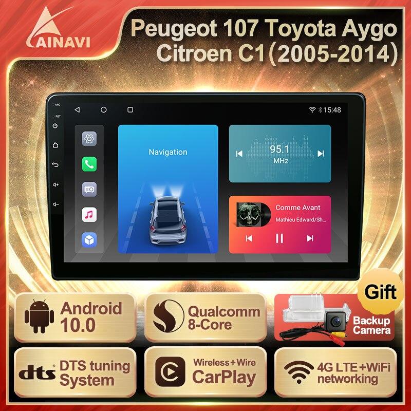 Автомобильный радиоприемник Android 10 для Peugeot 107 1 для Toyota Aygo для Citroen C1 2005-2014 автомобильный стерео Мультимедийный Плеер навигация No 2din