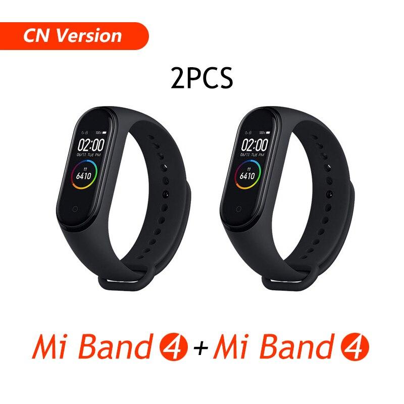CN Version 2PCS