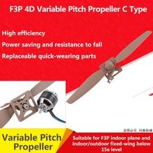 CZ F3P 4D переменный шаг пропеллера c-типа для фиксированного крыла EVP электрическая переменная Pitch система для самолет с неподвижным крылом