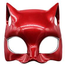Persona 5 Cosplay Anne Takamaki masque P5 rouge panthère chat demi visage masque chapeaux adulte Halloween carnaval déguisement accessoires(China)