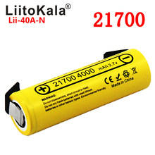 NEUE 2020 Liitokala Lii-40A 21700 4000 mah li-ni bateria 3,7 v 40a para alta descarga mod/kit 3,7 v 15a power + diy nicke