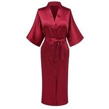 Бургундия сексуальный миди женский халат кимоно платье повседневное свободное гостиная неглиже удобные атласные мягкое интимное нижнее белье пижамы