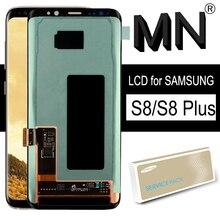 Spalić cień LCD do SAMSUNG Galaxy S8 G950F S8 Plus G955F Super AMOLED wyświetlacz z ramą ekran dotykowy Digitizer naprawa części