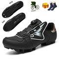 2021 велосипедные туфли Для мужчин сглаживатель перепадов напряжения бутсы обувь для шоссейного велосипеда крыло Zapatillas De Ciclismo Mtb кроссовки н...