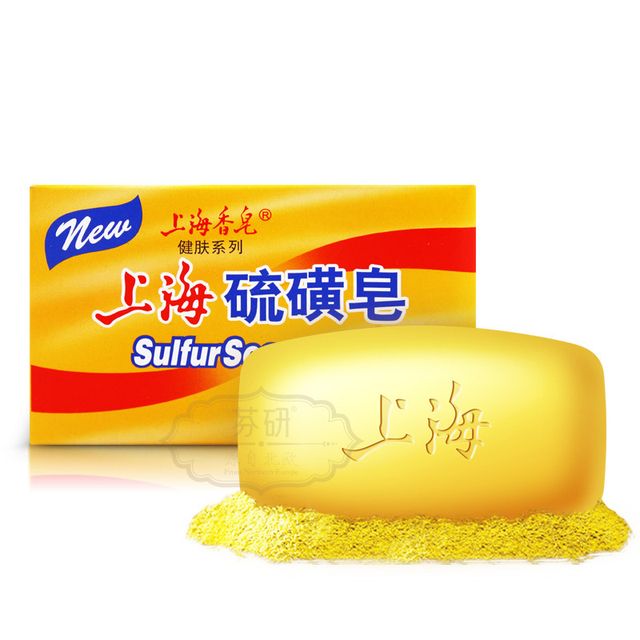 Shanghai sulfur soap oil-control acne treatment blackhead remover soap 125g Whitening cleanser Chinese traditional Skin care