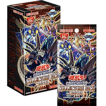 Yu-Gi-Oh CP18 Collector Supplement Pack Brand New Genuine Japanese Original Box