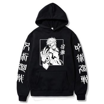 Japanese Anime Funny Sukuna Hoodies Japan Style Jujutsu Kaisen Sweatshirts Streetwear for Women/men 1