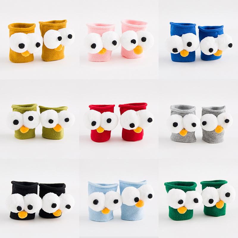 C580 CHILDREN'S Socks 1-12-Year-Old Children's Socks Personalized & Creative Crimping Stereo With Big Eye Short Cotton