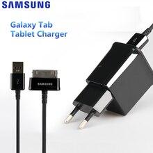 цена на Original Adaptive Tablet Fast Charger For Samsung Galaxy N5100 N5110 Galaxy Note 8.0 Tab 2 P5100 P1010 P7300 P1000 P3100 N8000