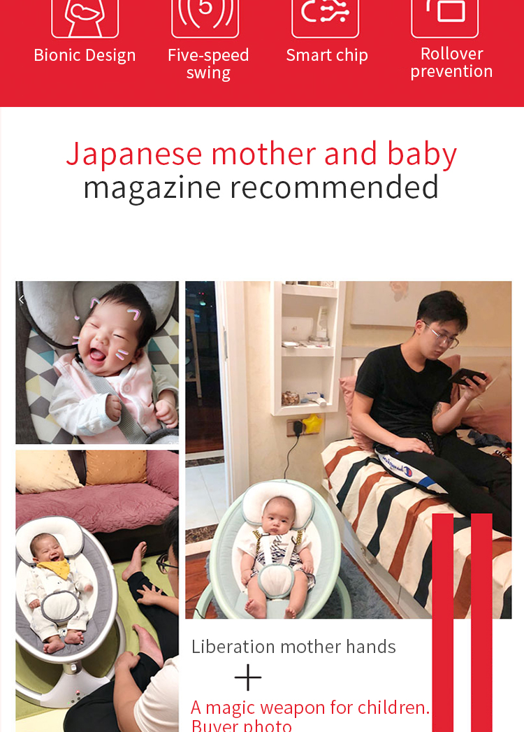 Hdf481a3bb1b04d03af51b099254a74beq Baby rocking chair newborn shaker baby electric cradleartifact with sleeping comfort
