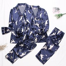 Зимние пижамы для влюбленных парные шелковые унисекс мягкие