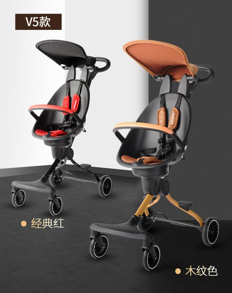 Baby Stroller Trolley Travel Scooters Portable children walking bike out side 1-3 years old On the plane subway HighLightweight