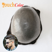 0,6-0,8 мм натуральные волосы, настоящие человеческие волосы, мужской парик из искусственной кожи, мужской парик, индийский протез волос, быстр...