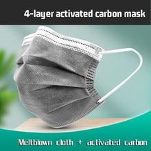 Маска с фильтром, одноразовая маска с активированным углем, четырехслойная дышащая Пылезащитная маска с защитой от запаха и расплавленной ...