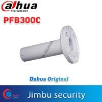 Dahua mocowanie sufitowe wspornik PFB300C do zabezpieczenia kamera ip cctv wspornik PFB300C w Akcesoria do telewizji przemysłowej od Bezpieczeństwo i ochrona na