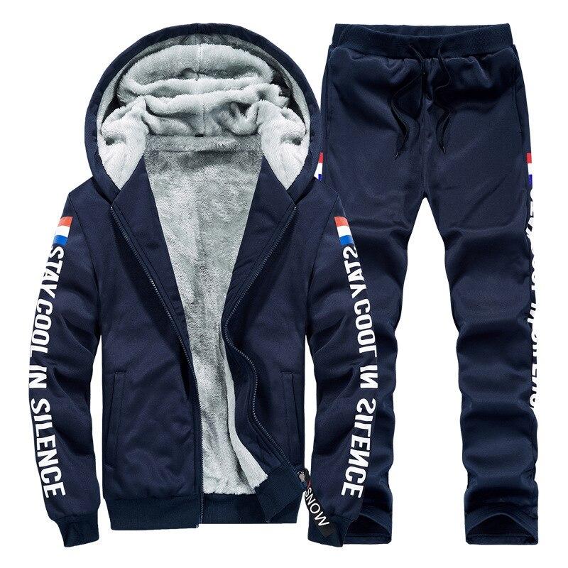Winter Plus Velvet Hoodie Suit Fashion Casual Sports Hooded Men's Hoodie Cardigan Thick Hoodie Suit