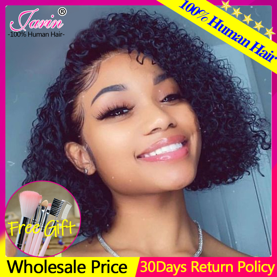 Jarin Short Jerry Curly Lace Front Human Hair Wigs pixie cut style Brazilian Remy Hair Curly Bob Wigs For Women Pre-Plucked Wig