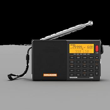 XHDATA D-808 Portable Digital Radio FM Stereo/SW/MW/LW SSB AIR RDS Multi Band Radio Speaker with LCD Display Alarm Clock  Radio 4