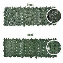 Clôture de feuilles de raisin artificielles, haie de criblage en rouleau de feuilles vertes, Protection UV, accessoires de jardin pour la décoration