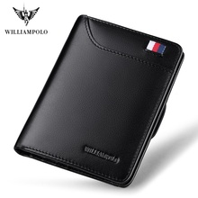 WILLIAMPolo Men wallets leather genuiner casual drivers lice