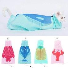 Miękka torba do pielęgnacji kota regulowana wielofunkcyjna poliestrowa myjnia dla kota prysznic siatkowa torba paznokcie zwierząt domowych torba do przycinania