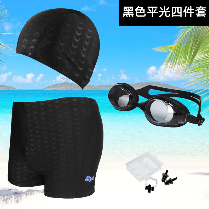 Men Swimsuit Quick-Dry Faux Sharkskin Swimming Trunks Men's Comfortable Boxers Goggles Swimming Cap Swimming Equipment