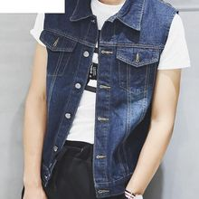 Spring and summer denim vest men Korean version sleeveless vest slim denim vest jacket casual fashion men