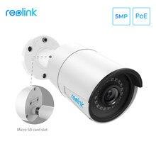 Reolink câmera ao ar livre RLC-410 poe câmera ip 5mp hd ip66 à prova dwaterproof água de visão noturna infravermelha segurança vigilância por vídeo