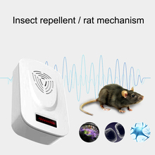 Ultrasonic Anti Mosquito Insect Repeller Rejector for Mouse Mole Flies Cockroach Rat Bug Repellent Household Tool natural camphor tree household bug repellent deodorization mothballs wood 10pcs
