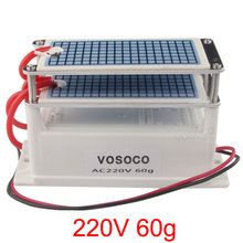 Ozone-Machine Sterilize-Purifier Air-Cleaner Treatment-Formaldehyde Remove-Odor-Ozonizador
