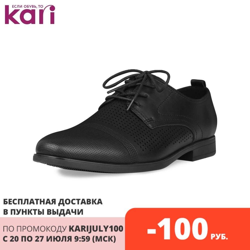 Туфли T.TACCARDI мужские K5160LC 1A|Туфли|   | АлиЭкспресс