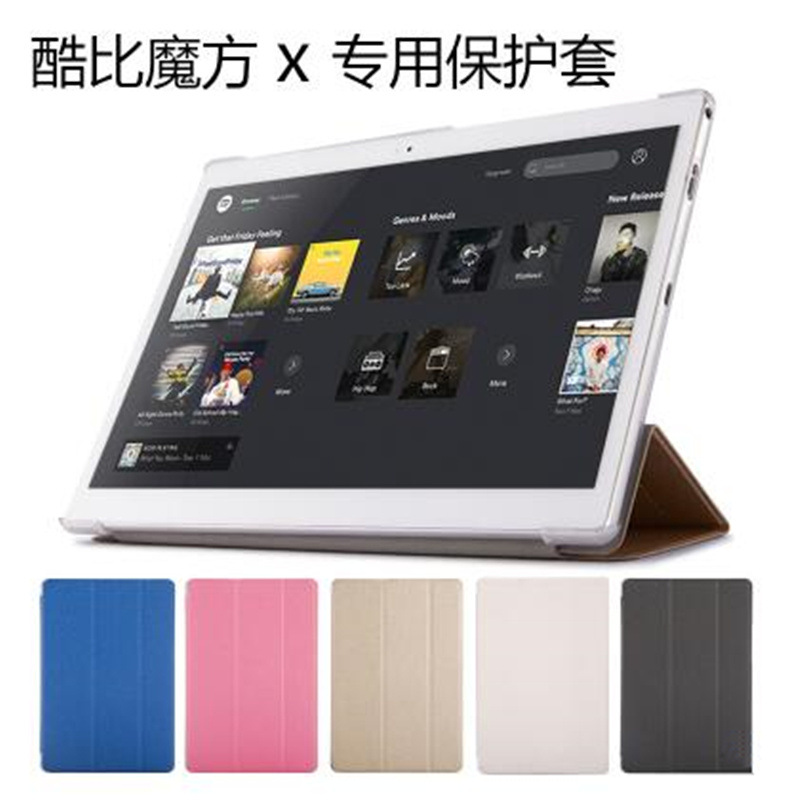 Чехол для планшета ALLDOCUBE X 10,5 модный кожаный чехол с откидной крышкой