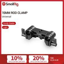 SmallRig Quick Release Dual 15mm Rod Klem Voor DSLR Camera Kooi 15mm LWS Rod Clamp Systeem 1943