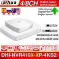 Dahua 4K POE NVR NVR4104 P 4KS2 NVR4108 8P 4KS2 Mit 4/8ch PoE h.265 Video Recorder Unterstützung ONVIF 2,4 SDK CGI