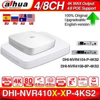 Dahua 4K POE NVR NVR4104-P-4KS2 NVR4108-8P-4KS2 With 4/8ch PoE h.265 Video Recorder Support ONVIF 2.4 SDK CGI - DISCOUNT ITEM  20% OFF All Category